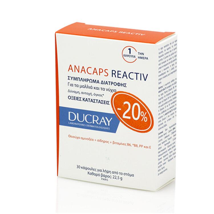 Ducray Anacaps Reactiv 30 κάψουλες