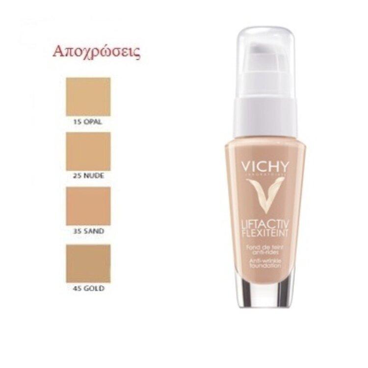 Vichy Liftactiv Flexiteint SPF20 Αντιρυτιδικό Make Up Gold 45 30ml