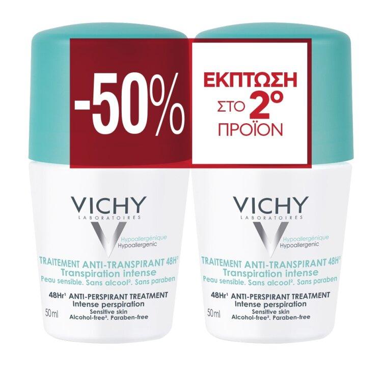 Vichy Promo Deodorants 48ωρη Εντατική Αποσμητική Φροντίδα 50ml, το 2ο στη Μισή Τιμή, 2*50ml