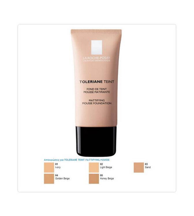 La Roche Posay Toleriane Mousse Foundation Make-Up για Ματ Αποτέλεσμα Dark Beige 05 30ml