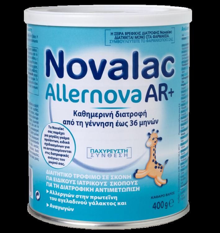 Novalac Allernova AR+ 400gr