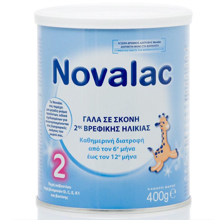 Novalac 2 Γάλα Σκόνη 2ης Βρεφικής Ηλικίας από τον 6ο Μήνα 400gr
