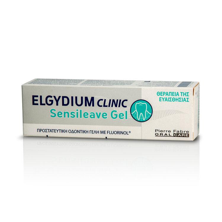 Elgydium Clinic Sensileave Gel Οδοντική γέλη για θεραπεία της ευαισθησίας των δοντιών 30ml