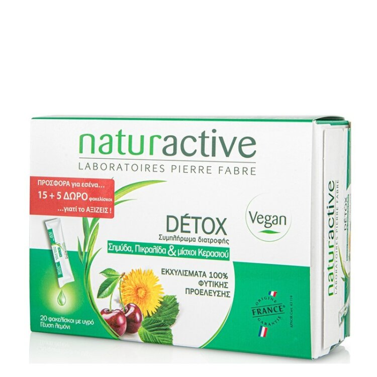 Naturactive Detox Promo Συμπλήρωμα Διατροφής Για Αποτοξίνωση του Οργανισμού, (15+5 Δώρο), 20 φακελλίσκοι