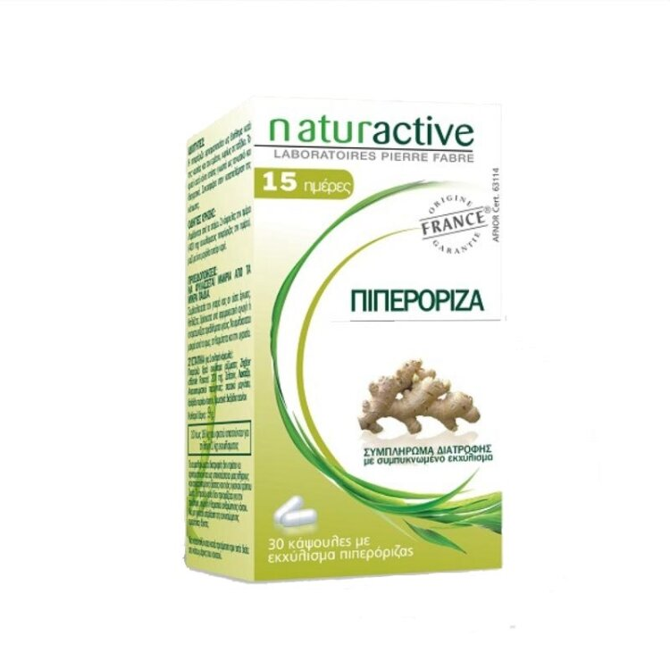Naturactive Πιπερόριζα (τζίντζερ) 30 κάψουλες