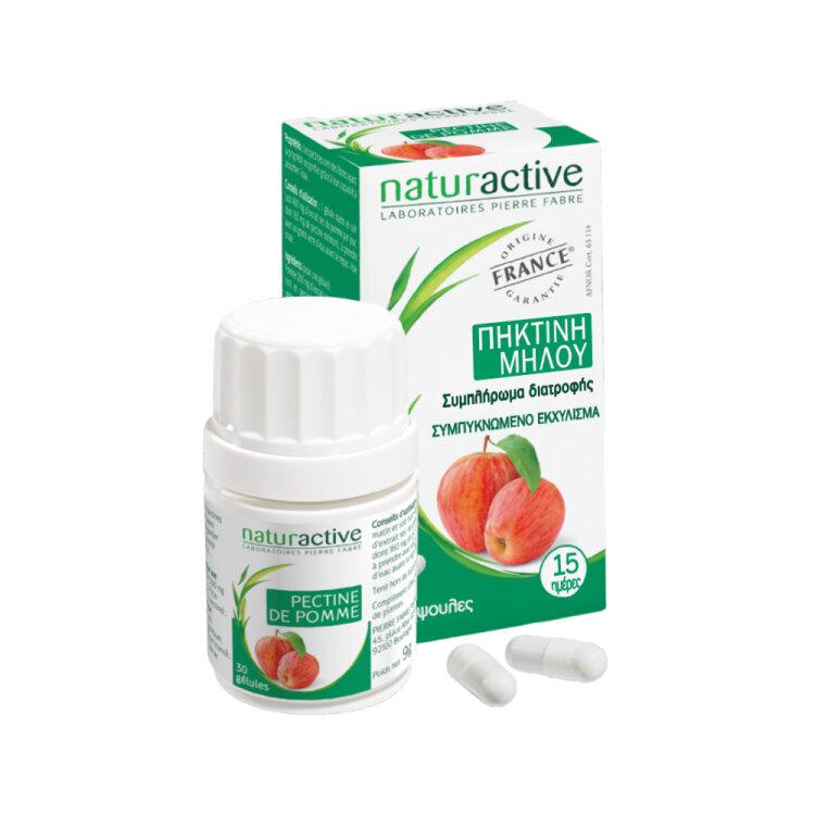 Naturactive Πηκτίνη Μήλου (pectine de pomme) 30 κάψουλες