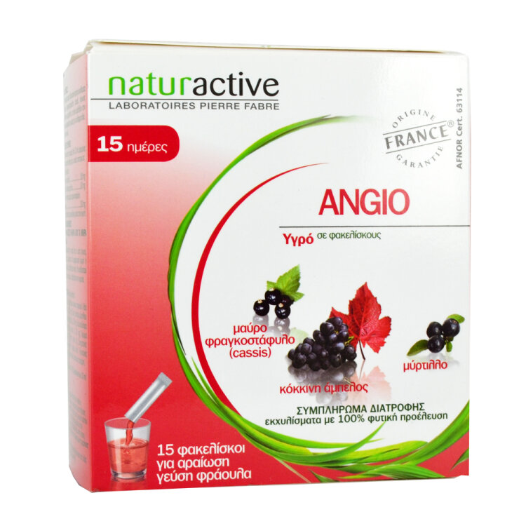 Naturactive Angio Συμπλήρωμα Διατροφής για την ενίσχυση της καλής κυκλοφορίας του αίματος(Φράουλα) 15φακελάκια