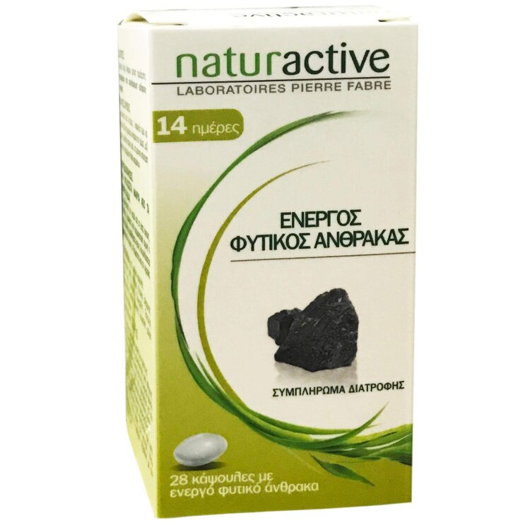 Naturactive Ενεργός Φυτικός Άνθρακας 140mg 28caps για 14 ημέρες
