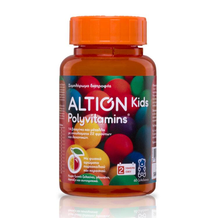 Altion Kids Polyvitamins 60 ζελεδάκια