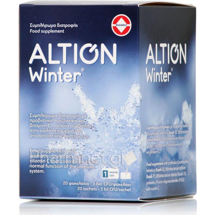 Altion Winter Συμπλήρωμα Διατροφής με Προβιοτικά & Βιταμίνη C, 20φακελάκια