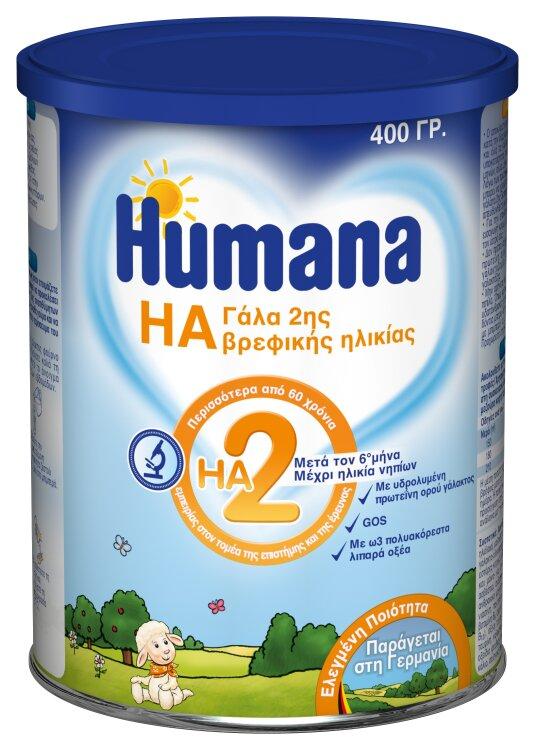 Humana HA 2, Υποαλλεργικό Γάλα 2ης Βρεφικής Ηλικίας 400gr