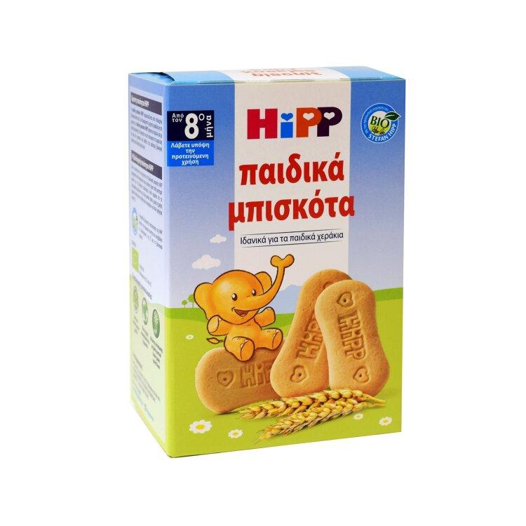 Hipp Παιδικά Βιολογικά Μπισκότα από τον 8ο Μήνα 150gr