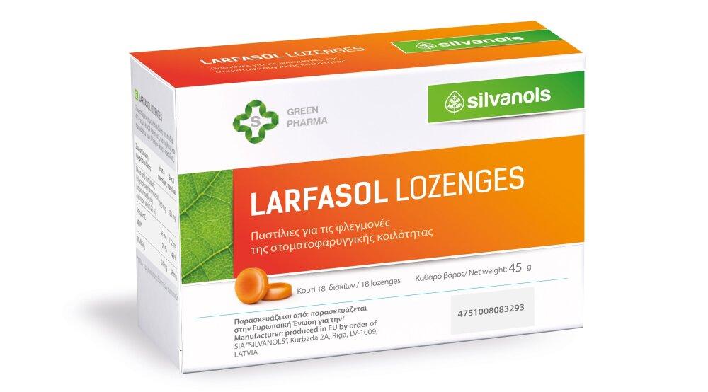 Uplab Larfasol Lozenges Παστίλιες για την Επούλωση των Φλεγμονών της Στοματοφαρυγγικής Κοιλότητας 18τμχ