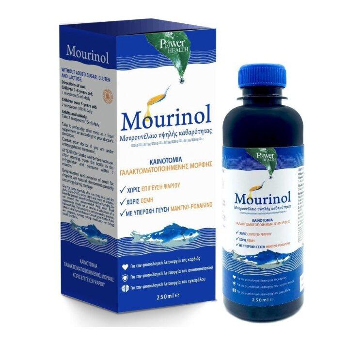 Power Health Mourinol Μουρουνέλαιο Υψηλής Καθαρότητας 250ml