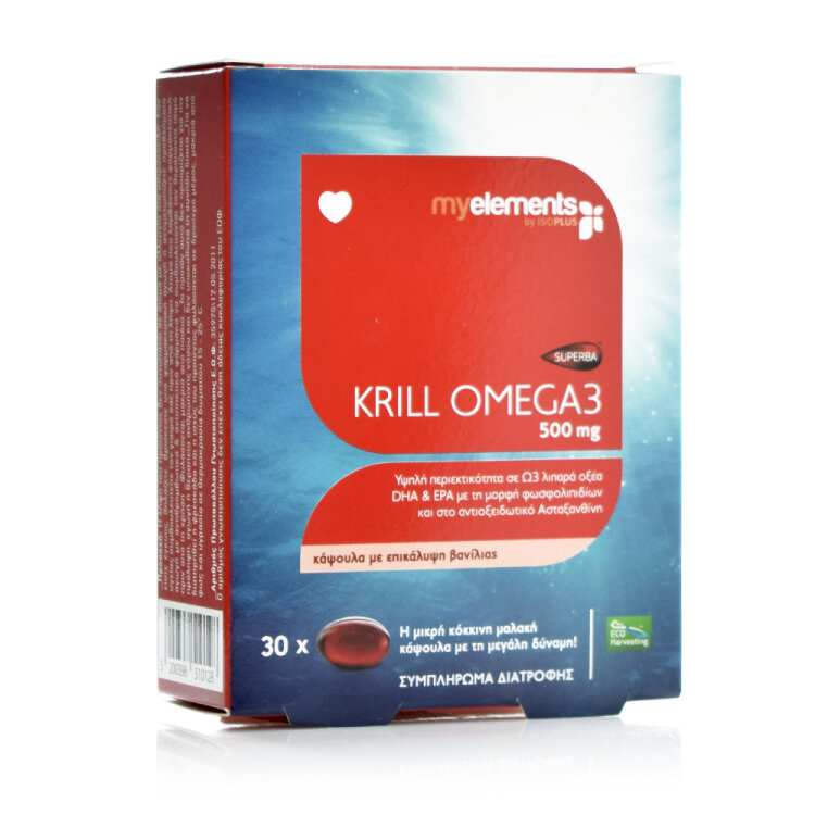 My Elements Krill Omega3 500mg, Omega3 Λιπαρά Οξέα 30Caps