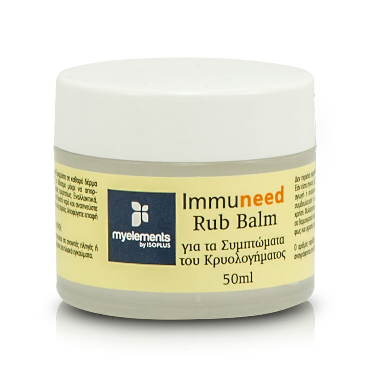 My Elements Immuneed Rub Balm Βάλσαμο Εντριβών 50ml