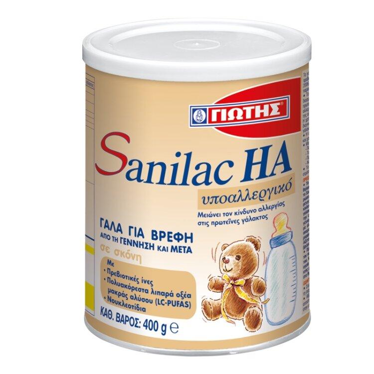 Sanilac ΗΑ Υποαλλεργικό 400gr
