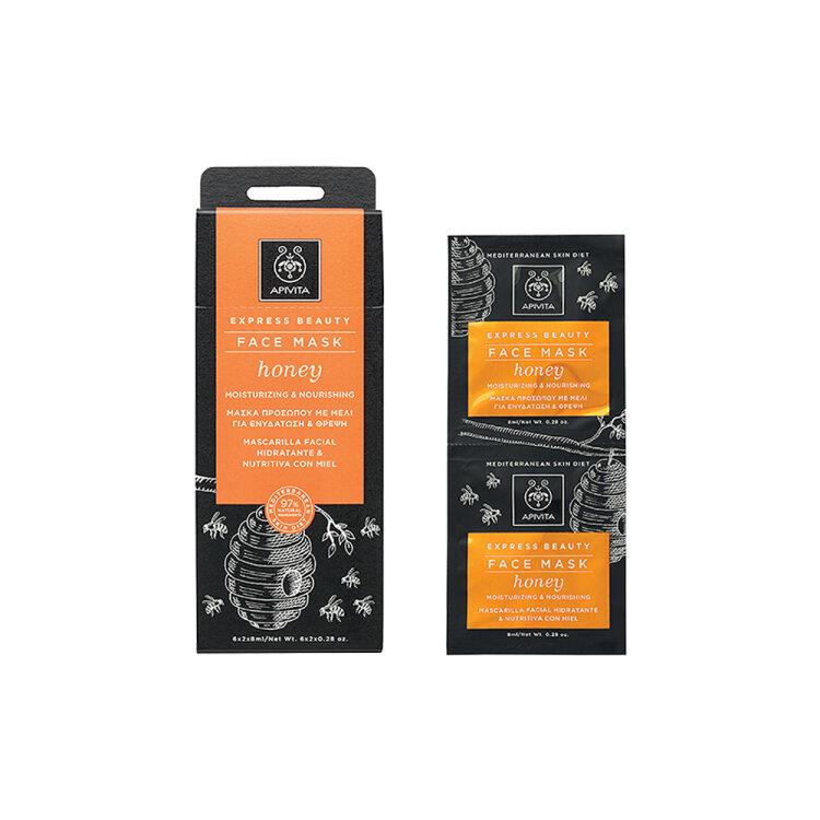 Apivita Express Beauty Μάσκα Προσώπου με Μέλι για Ενυδάτωση & Θρέψη 2x8ml