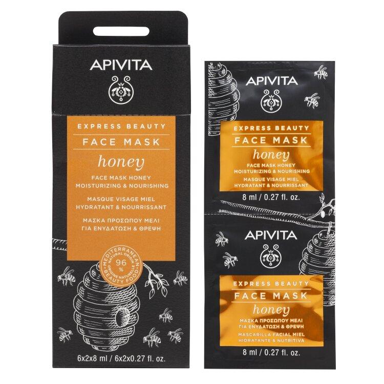 Apivita Μάσκα Για Ενυδάτωση & Θρέψη με Μέλι 2*8ml