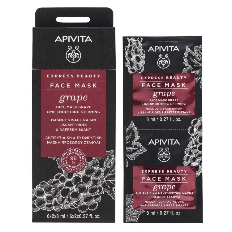 Apivita Αντιρυτιδική & Συσφιγκτική Μάσκα με Σταφύλλι 2*8ml