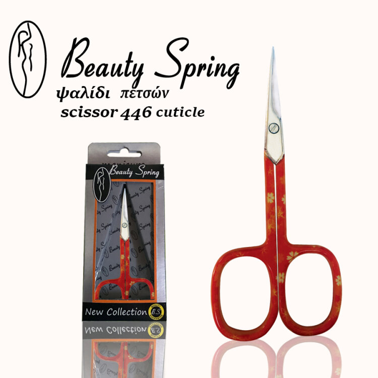 Beauty Spring Nικέλ Xρωματιστό Ψαλίδι Ψιλό 446