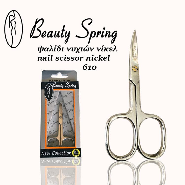 Beauty Spring Ψαλιδάκι Νυχιών Νίκελ Χοντρό 610