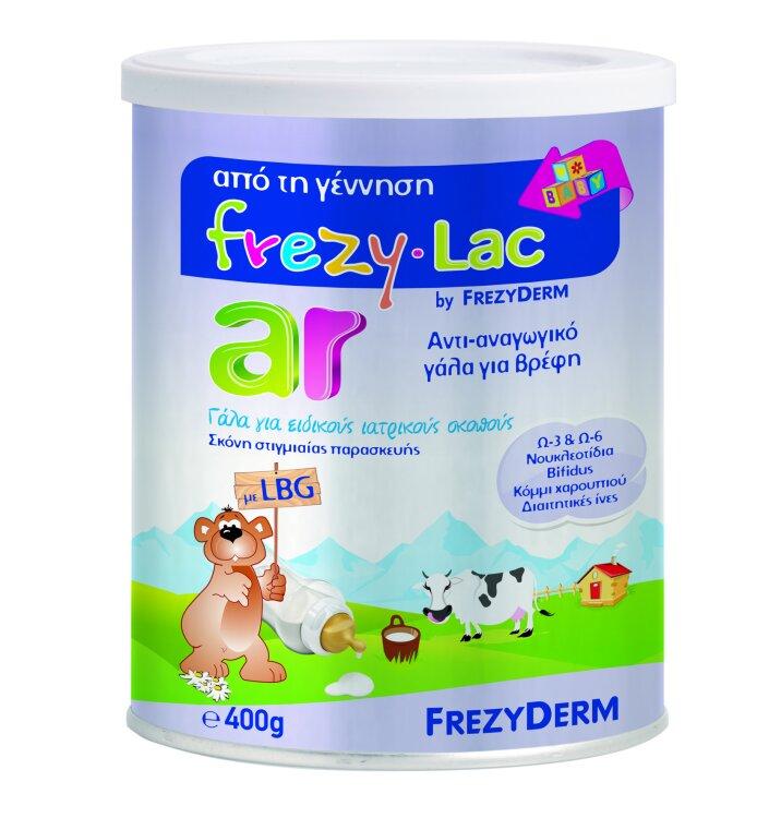 Frezyderm Frezylac AR Αντιαναγωγικό Βρεφικό Γάλα 400gr