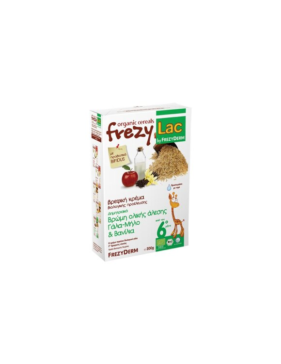 Frezylac Bio Cereal Βρώμη με Γάλα, Μήλο & Βανίλια 200 gr