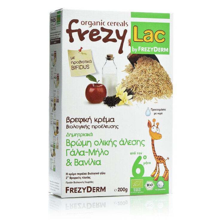 Frezylac Bio Cereal Βρώμη Ολικής Άλεσης με Γάλα, Μήλο & Βανίλια 200 gr