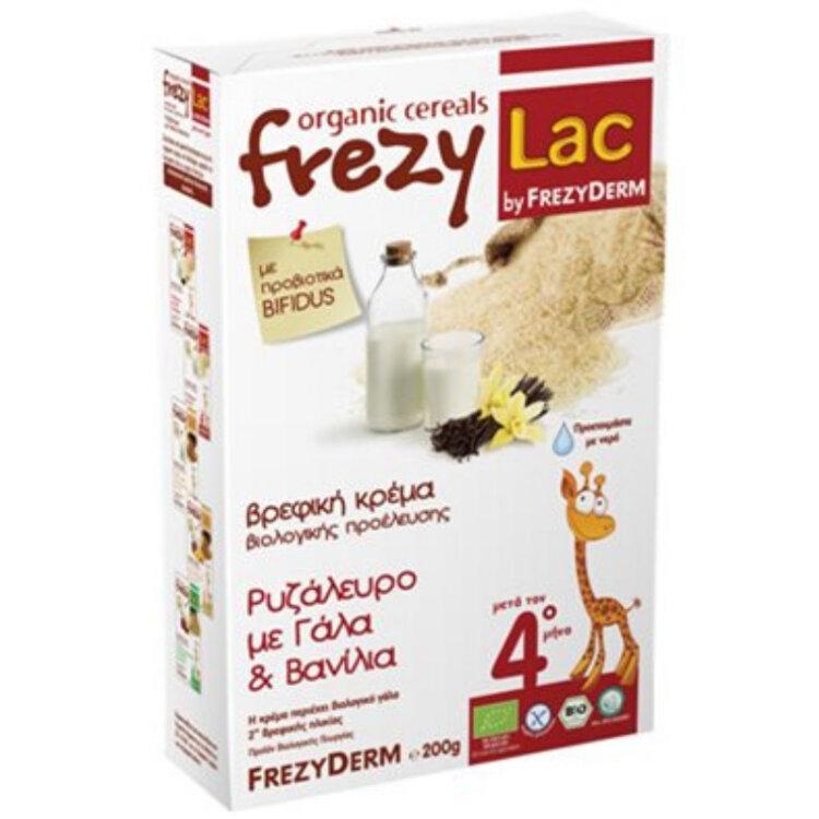 Frezylac Βio cereal Ρυζάλευρο-Γάλα 200 gr
