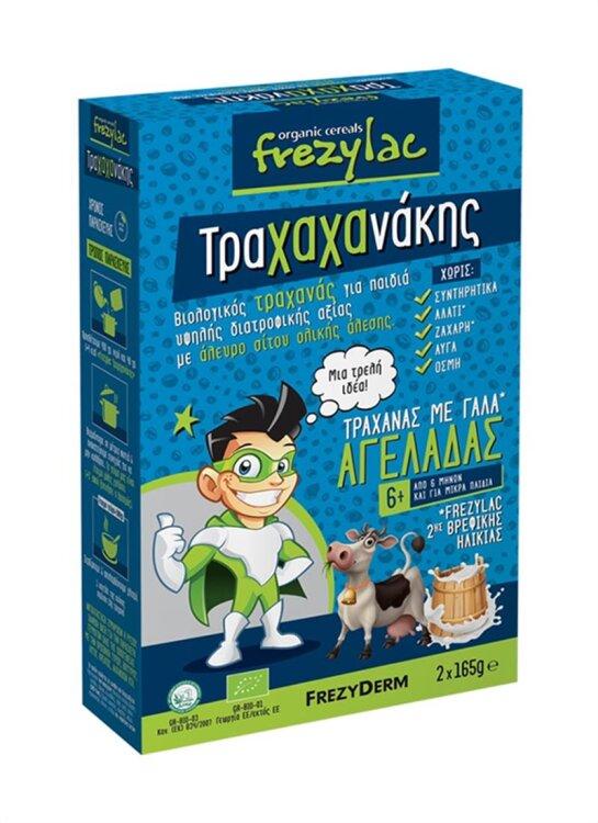 Frezyderm Frezylac Τραχαχανακης Βιολογικός Τραχανάς με Βιολογικό Αγελαδινό Γάλα 2*165gr