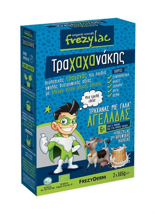 Frezyderm Frezylac Τραχαχανακης - Βιολογικός Τραχανάς με Λαχανικά 2*165gr