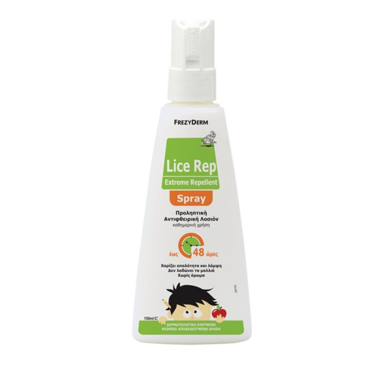 Frezyderm Lice Rep Extreme Spray- Μαλακτική Λοσιόν, Απωθεί τις Ψείρες 150 ml