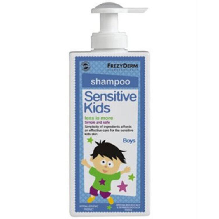 Frezyderm Sensitive Kids Shampoo for Boys 200ml