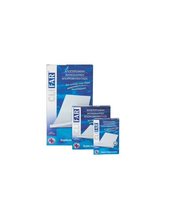 Pharmasept clifar Αποστειρωμένη, αντικολλητική γάζα με μεγάλη απορροφητικότητα 10x10 5τεμάχια