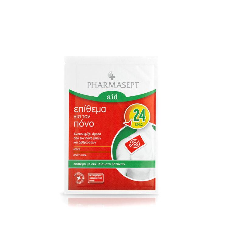 Pharmasept Pain Patch, Αναλγητικό Επίθεμα μιας Χρήσης με Εκχυλίσματα Βοτάνων 1τεμάχιο