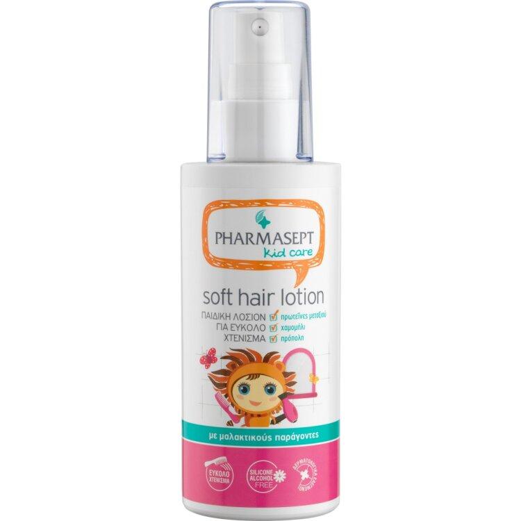 Pharmasept Kids Care Soft Hair Lotion Παιδική Λοσιόν Μαλλιών 150ml