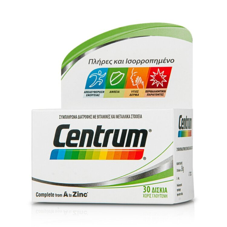 Centrum Complete from A to Zinc Πολυβιταμινούχο Συμπλήρωμα Διατροφής, 30 tabs