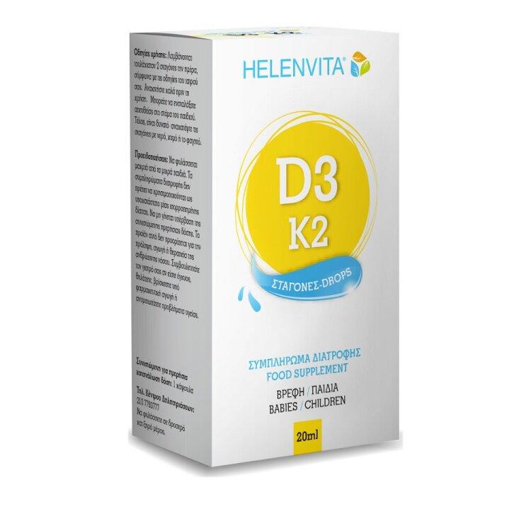 Helenvita Συμπλήρωμα Διατροφής D3 & K2 20ml