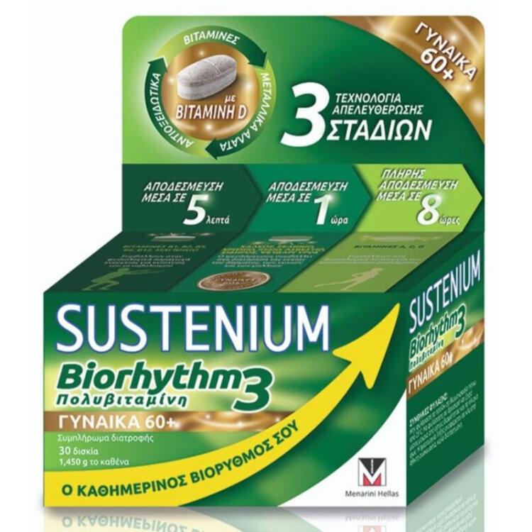 Menarini Sustenium Biorhythm 3 Multivitamin Woman 60+ Πολυβιταμίνη Για Γυναίκες 30 Δισκία