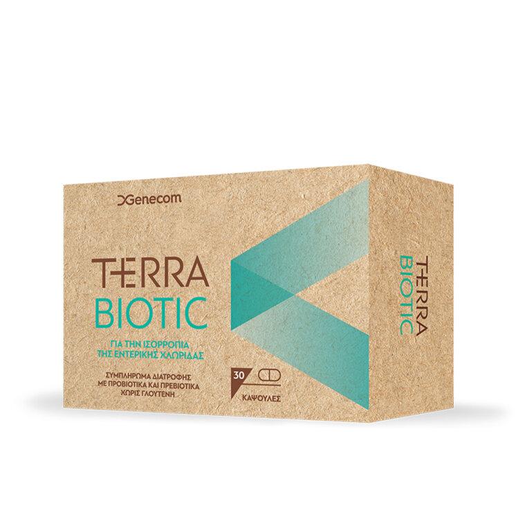 Genecom Terra Flam Plus Αντιμετώπιση φλεγμονών & Oιδήματος 15 ταμπλέτες