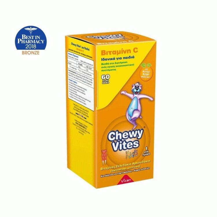 Chewy Vites Jelly Bears Βιταμίνη C 60 Μασώμενα Ζελεδάκια (Αρκουδάκια)