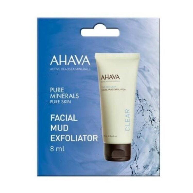 Ahava Time To Clear Facial Mud Exfoliator για Απολέπιση Προσώπου 8ml