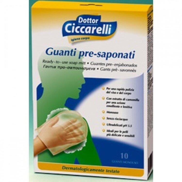 Ciccareli Προ-Σαπουνισμένα Γάντια 10τεμάχια