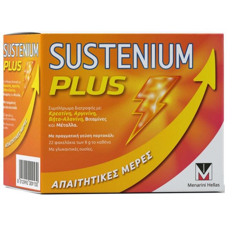 Sustenium Plus με Γεύση Πορτοκάλι 22 φακελάκια