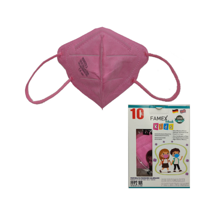 Famex Kids Mask FFP2 NR Dark Pink Φούξια 10pcs