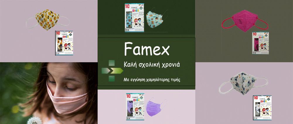 Famex Slider