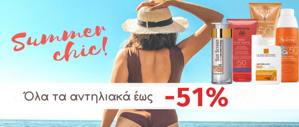 Sunscreens -51%