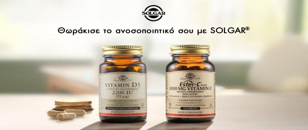 Solgar Vitamins