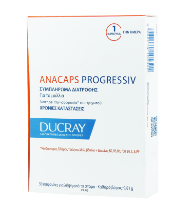 Ducray Anacaps Progressiv 30 κάψουλες